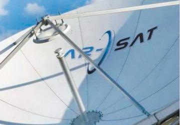 Arsat y la estadounidense Hughes crearán una nueva empresa para construir el tercer satélite argentino